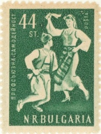 bulgarian dance stamp